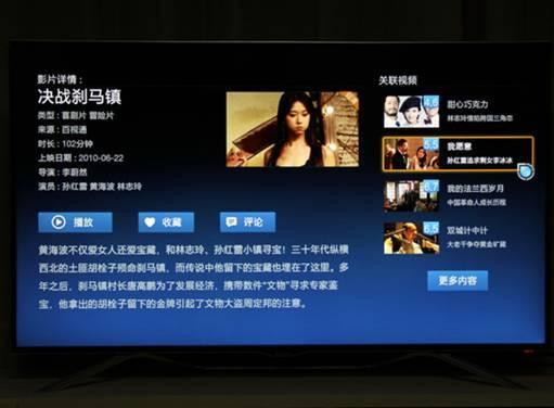 夏普LCD-50DS60A智能电视全评测