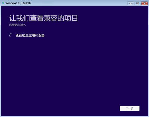 Windows Vista或Windows XP停止服务支持后