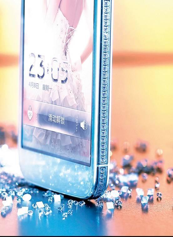 清新蓝色,SUGAR宝石手机马赛蓝