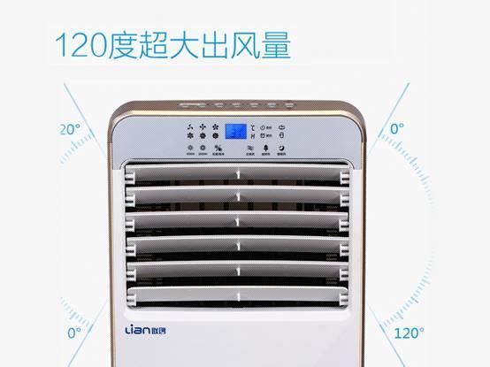 吹冷风更能净化空气  联创推新一代空调扇