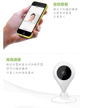 360将发布智能摄像头 引爆家庭安防市场