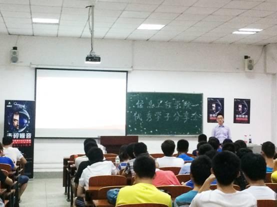 MAGUS联合武汉理工大学举办大学生就业讲座