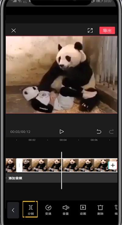 剪映怎么剪辑视频,如何使用剪映剪辑视频
