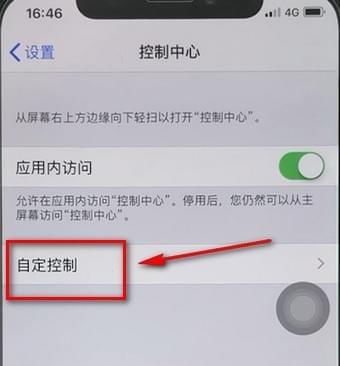 苹果录屏功能在哪,苹果录屏功能如何使用