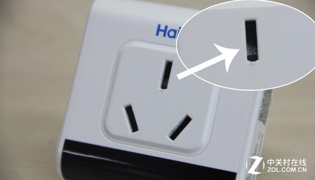 大功率电器专属 海尔u控智能插座试用