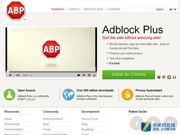 AdBlock Plus宣布将推出安卓浏览器