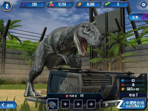 恐龙版口袋妖怪 《侏罗纪世界》评测