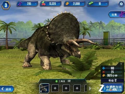 恐龙版口袋妖怪 ¡¶侏罗纪世界¡·评测