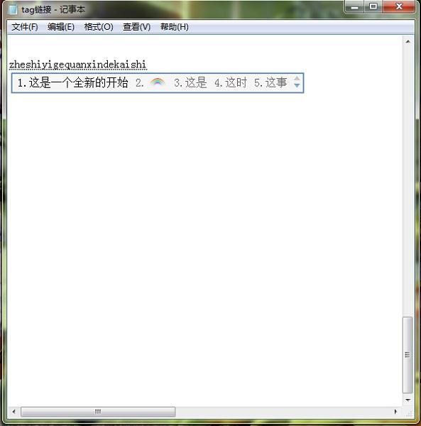 QQ输入法纯净版更新 优化Win10兼容性