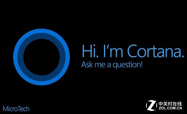 微软小娜欲征服全平台ios与安卓版将至 软件资讯新闻资讯 中关村在线