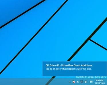 如何更改Windows 10通知信息的位置