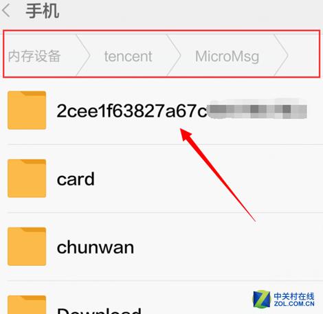 微信小视频怎么保存下载和转发