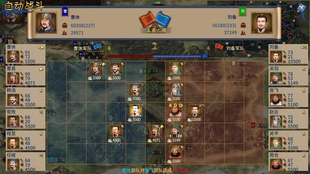 5款超肝的历史模拟游戏