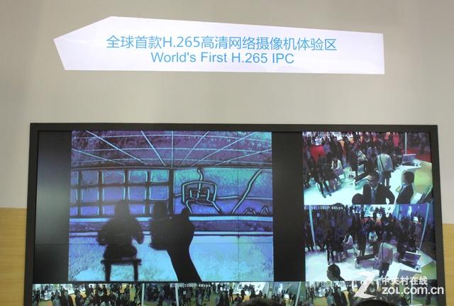 安博会:全球首款H.265网络高清摄像机