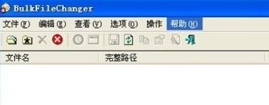 如何批量修改文件属性,win7电脑批量修改文件属性的方法