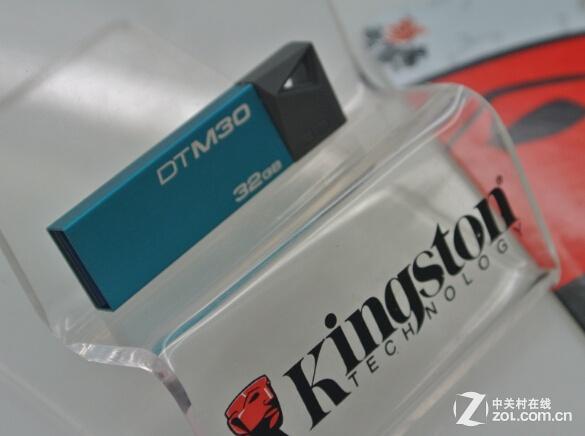 几何图形设计 金士顿DTM30 3.0优盘热销
