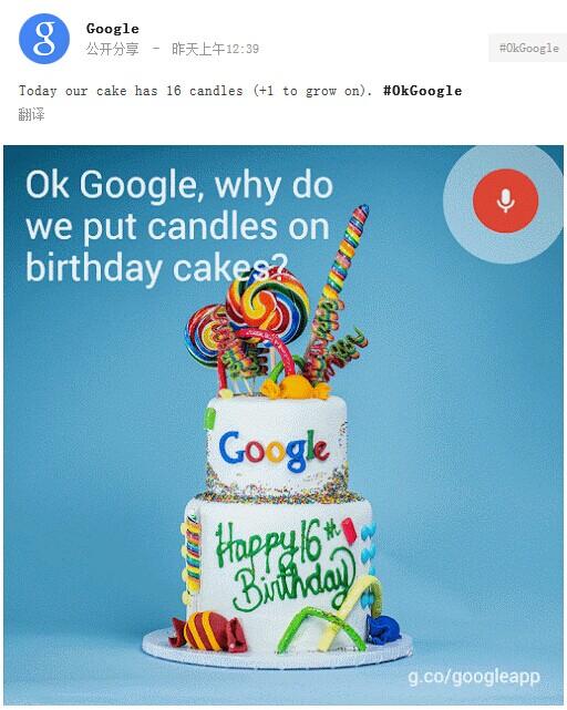 谷歌暗示Android L正式名称-或叫棒棒糖