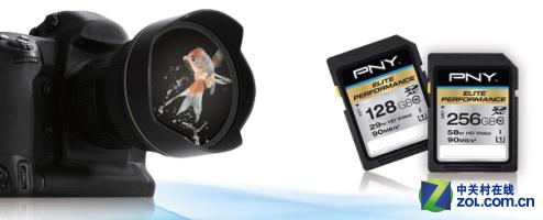 闪电般的精彩 PNY 256G U1存储卡将登场
