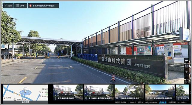 小米4的诞生地富士康代工厂参观游记_壁纸a原宿钻石手机锁屏安卓版图片