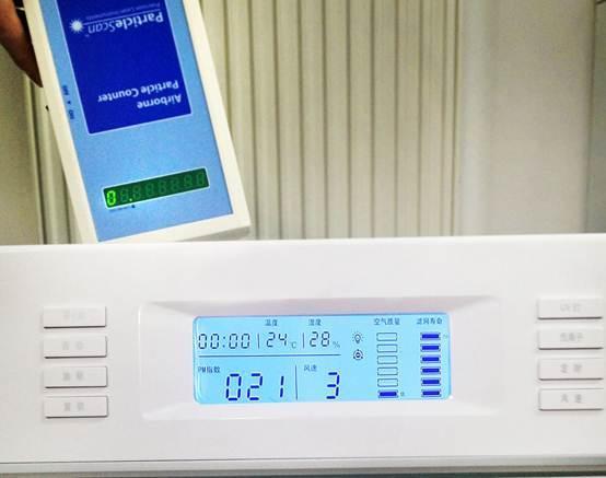 空气净化器选购常见误区及airpal推荐