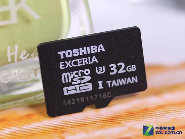 玩转潮流!东芝EXCERIA U3 TF卡评测