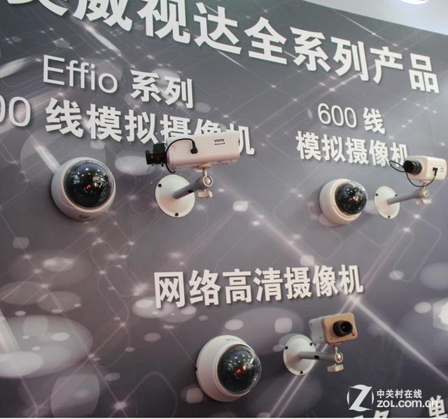 安防视频监控ONVIF/PSIA/HDCCTV三标准