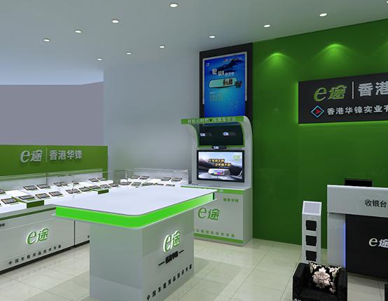 购买线下体验 香港华锋首家O2O体验店