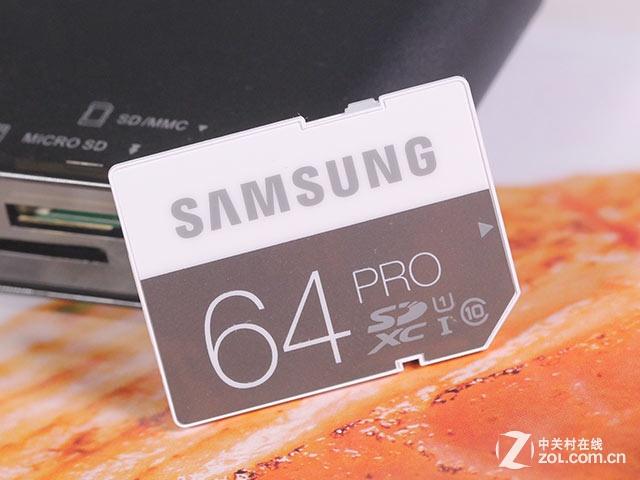 速度是亮点 三星PRO 64GB专业SD卡评测