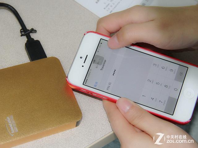 旅之星Phone密智能移动硬盘应用首测