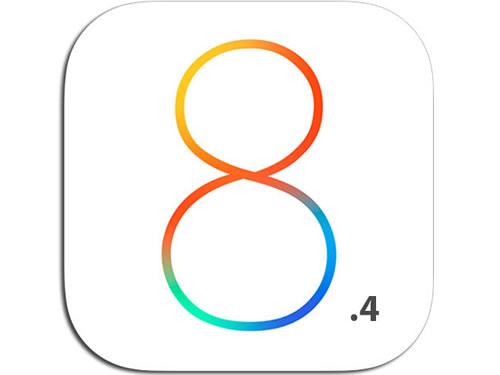 iOS 8.4.1更新修复太极越狱使用漏洞