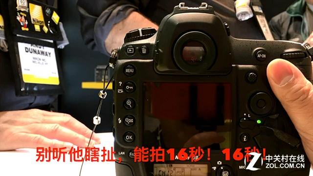 相机大乱逗 尼康旗舰D5/D500上手速评!