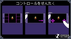 自定义音乐 ¡¶死灵舞者的地窖¡·推iOS版