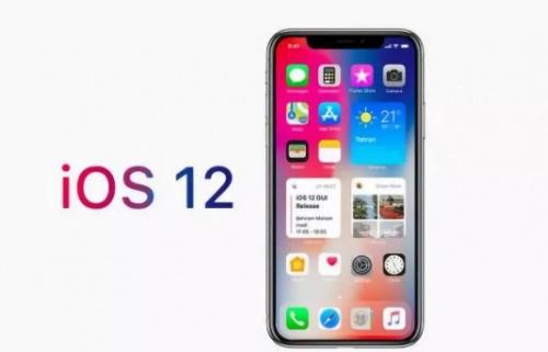 iOS 12正式版明晨来临,苹果建议老机型必升!