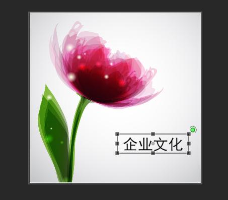 Mugeda HTML5教程:Studio概述