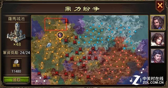 欧亚国土争夺战 策略新作《大帝国》试玩