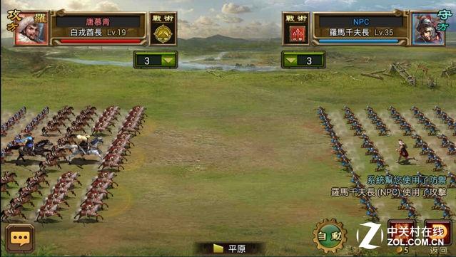 欧亚国土争夺战 策略新作¡¶大帝国¡·试玩