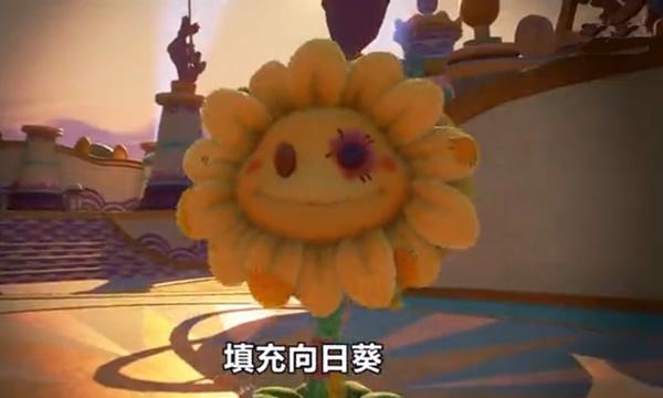 植物大战僵尸花园战争2中文预告赏析