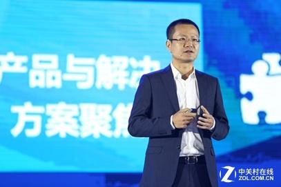 联合创新 引领未来:华为携手ISV共赢市场