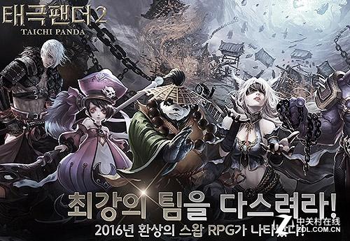 《太极熊猫2》韩国预约开启 最新PV释出