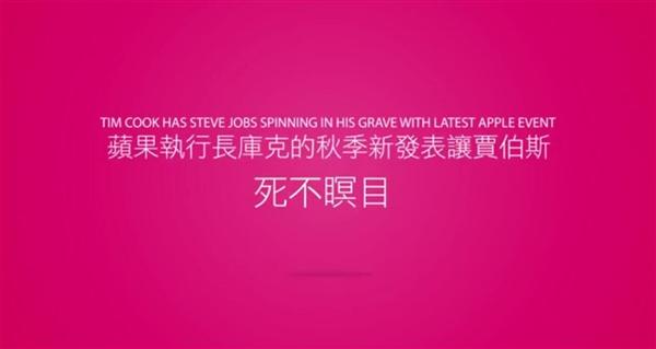 台湾人民欢乐多自制搞笑动画嘲讽库克
