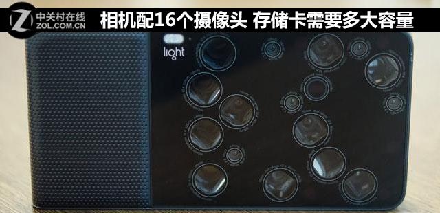 相机配16个摄像头 存储卡要如何选择?