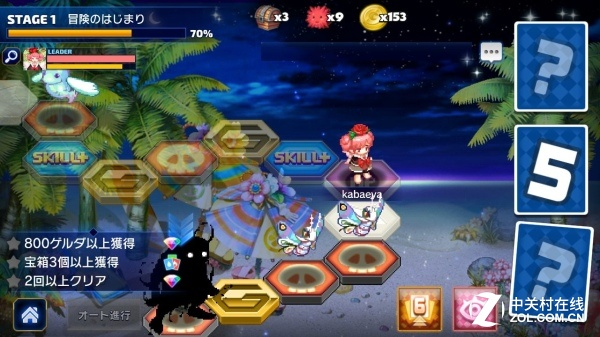 寻找宝藏 《卡巴拉岛:召唤士传奇》试玩
