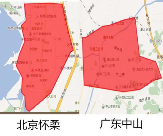 巴歌出行共享汽车强势登陆北京广东