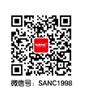 孪生兄弟齐闯江湖!SANC N7金银双剑谍照