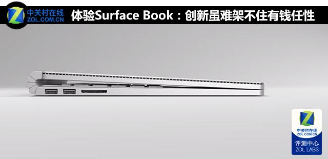 Surface Book���������Ѽܲ�ס��Ǯ����