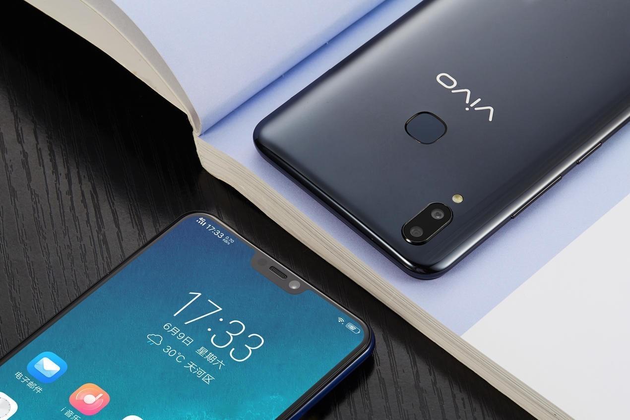 同是千元机,vivo Z1i和OPPO A5该怎么选?