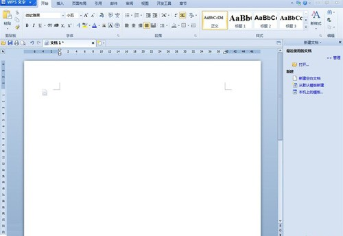 WPS 如何打开 txt 文件