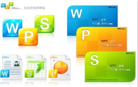 WPS 怎么设置页码