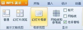 PPT 插入幻灯片编号位置能不能换自定义位置