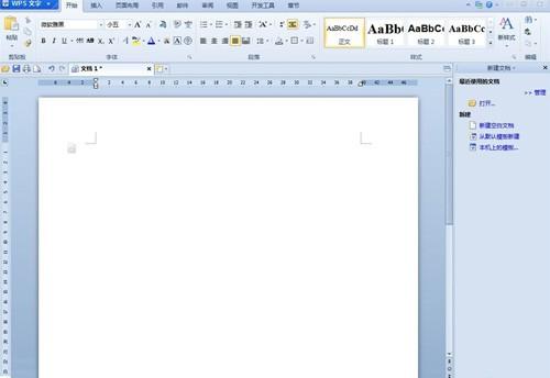 WPS怎样给文档加粗线框